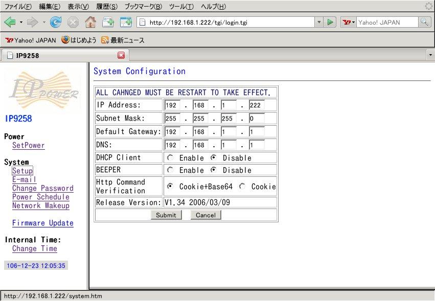 20061223-ip9258-3.jpg