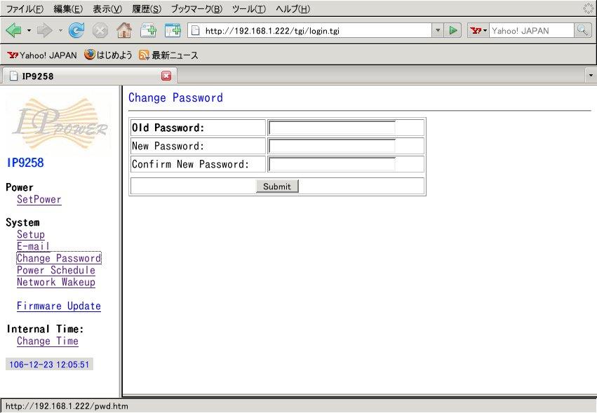 20061223-ip9258-5.jpg