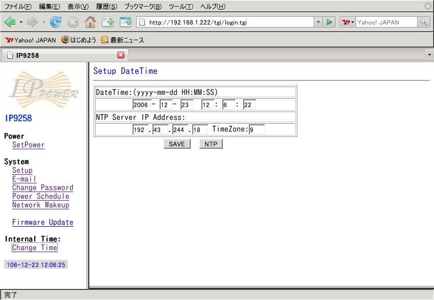 20061223-ip9258-8.jpg