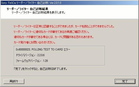 20070102-0001.jpg