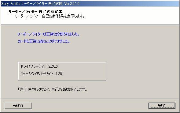 20070102-0002.jpg