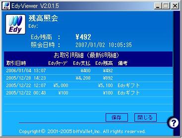 20070102-0004.jpg