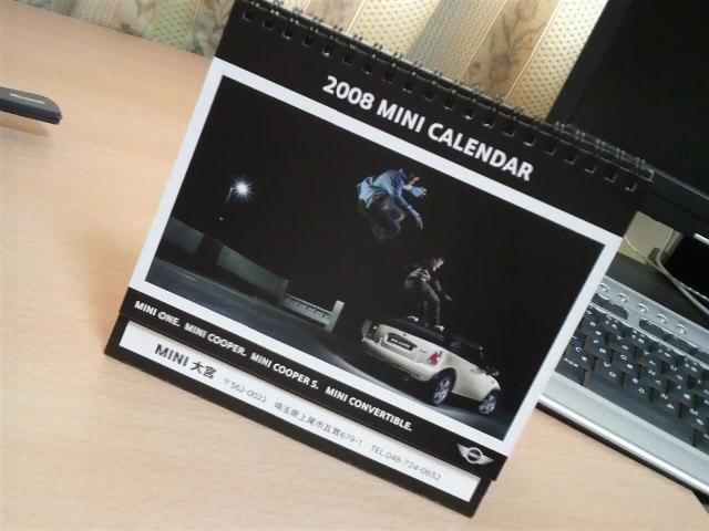 20071224-p1000765.jpg