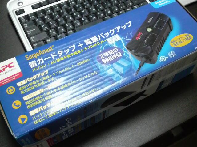 20080105-p1000881.jpg