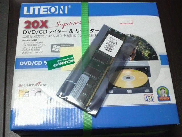 20080310-p1001375.jpg