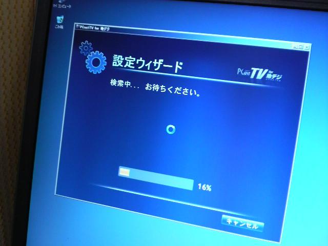 20080709-p1002958.jpg
