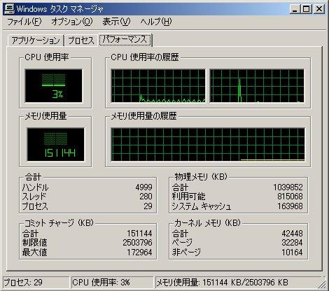 20081204-timidity-2000-2.jpg