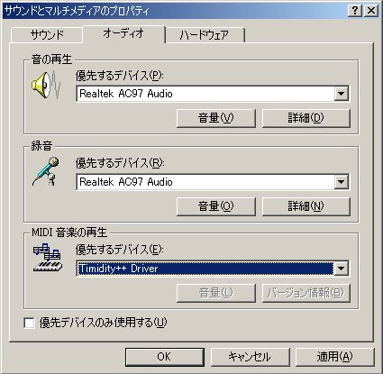 20081204-timidity-2000.jpg