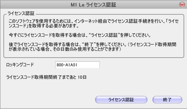 20081211-M1-Le2.jpg