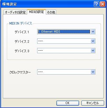 20081211-ipmidi2.jpg