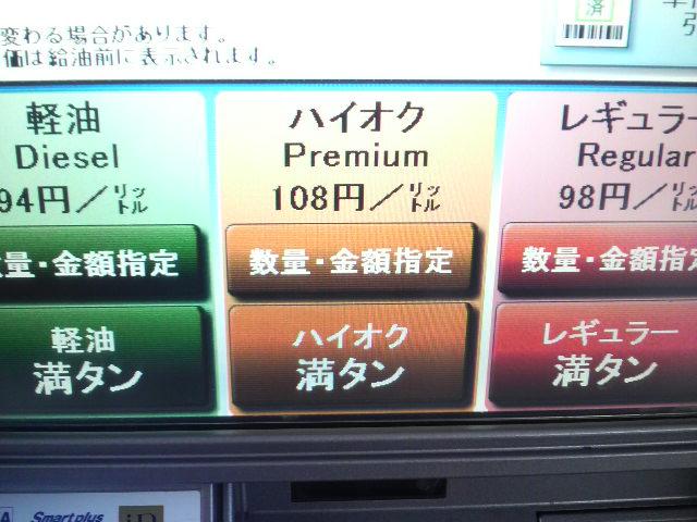 20081223-p1000536.jpg