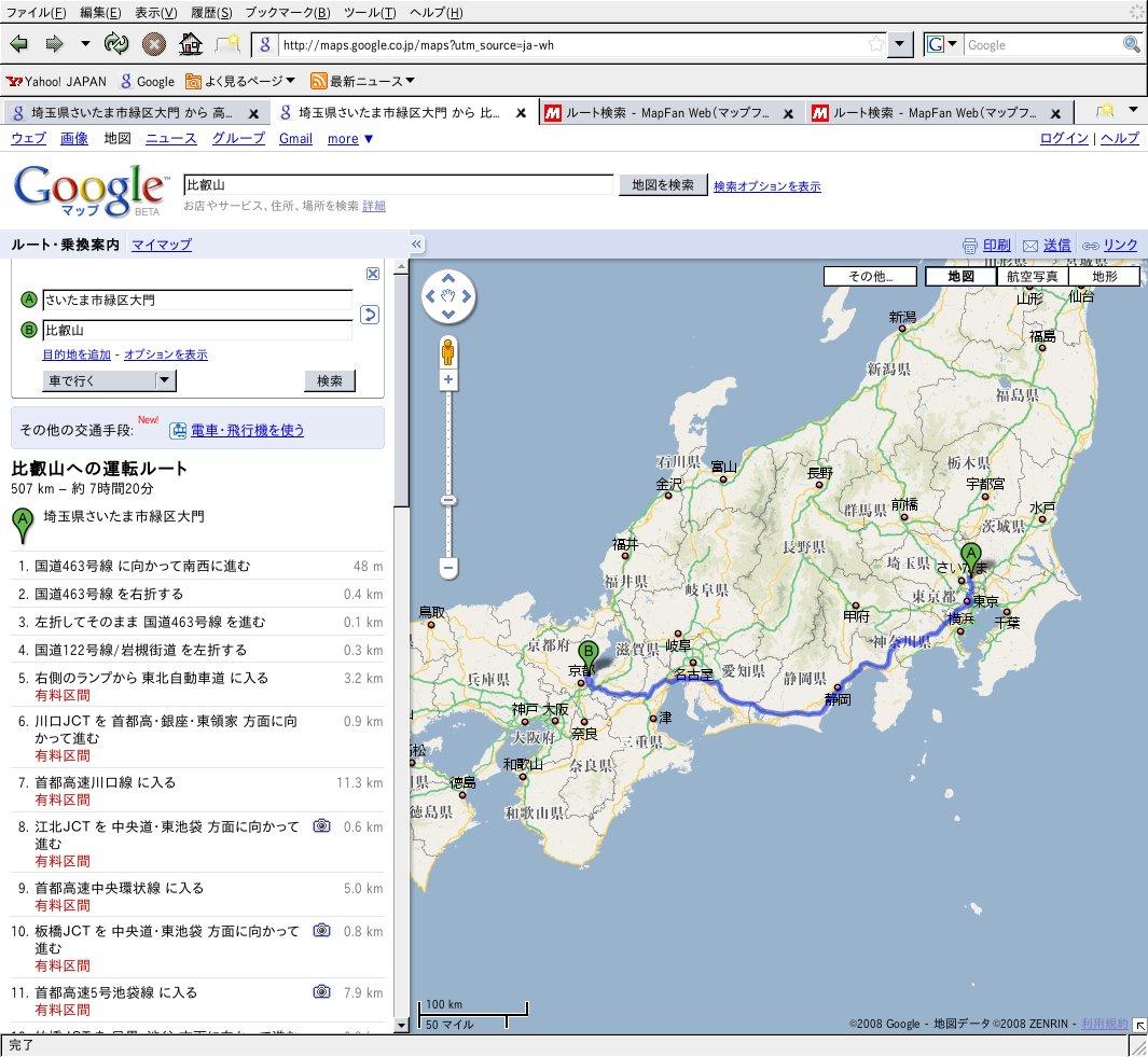 20081228-map02.jpg