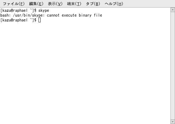 20090401-centos-2.6.27.21_1.jpg