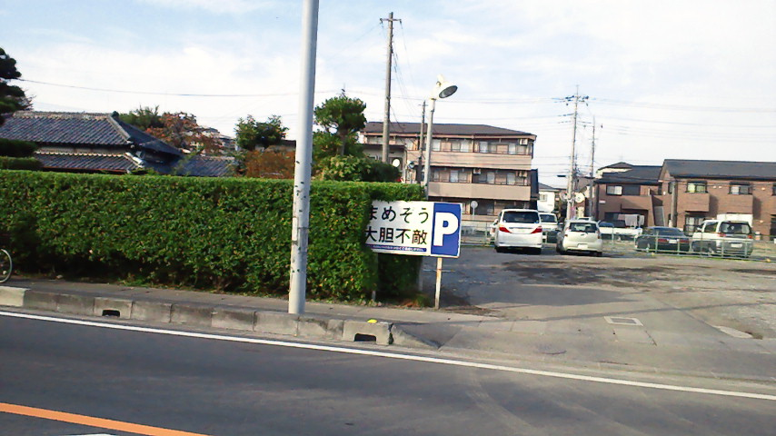 20111201-nec_8461.jpg