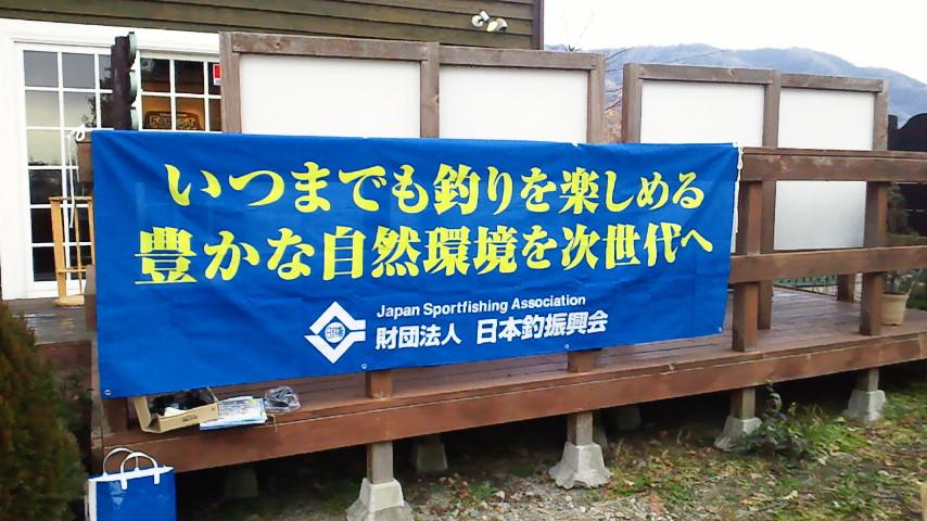20120118-nec_0464.jpg