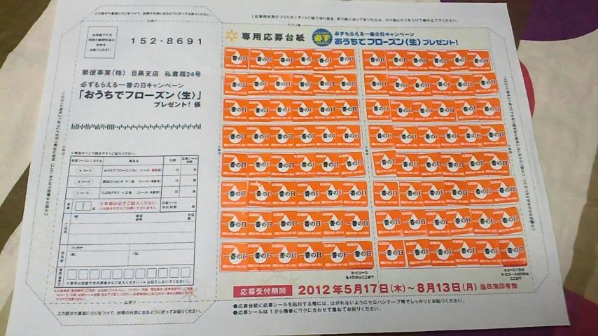 20120628-nec_2653.jpg