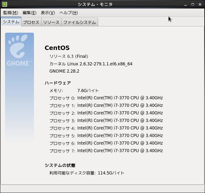 20120718-CentOS63.png