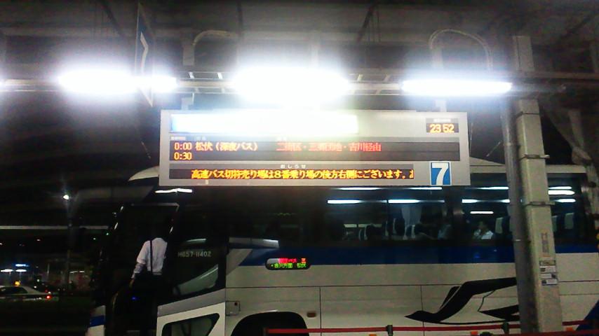 20120718-NEC_2959.JPG